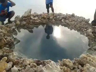 Sinkhole in Laya, Baclayon. Photo courtesy of youtube.com
